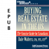 Buying Real Estate in the US (EPUB)